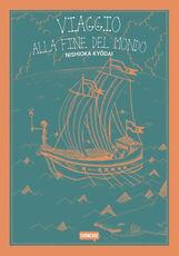 Libro Viaggio alla fine del mondo Nishioka Kyodai