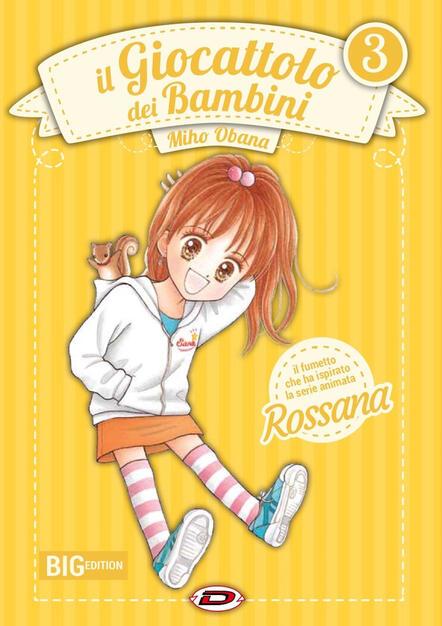 Il giocattolo dei bambini. Big edition. Vol. 3 Miho Obana