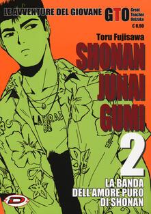 Shonan Junai Gumi. Vol. 2.pdf