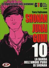Libro Shonan Junai Gumi. Vol. 10 Toru Fujisawa