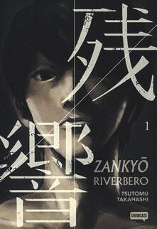 Daddyswing.es Zankyou. Riverbero. Vol. 1 Image
