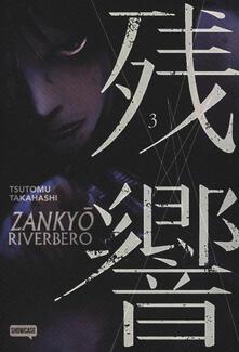 Zankyou. Riverbero. Vol. 3.pdf