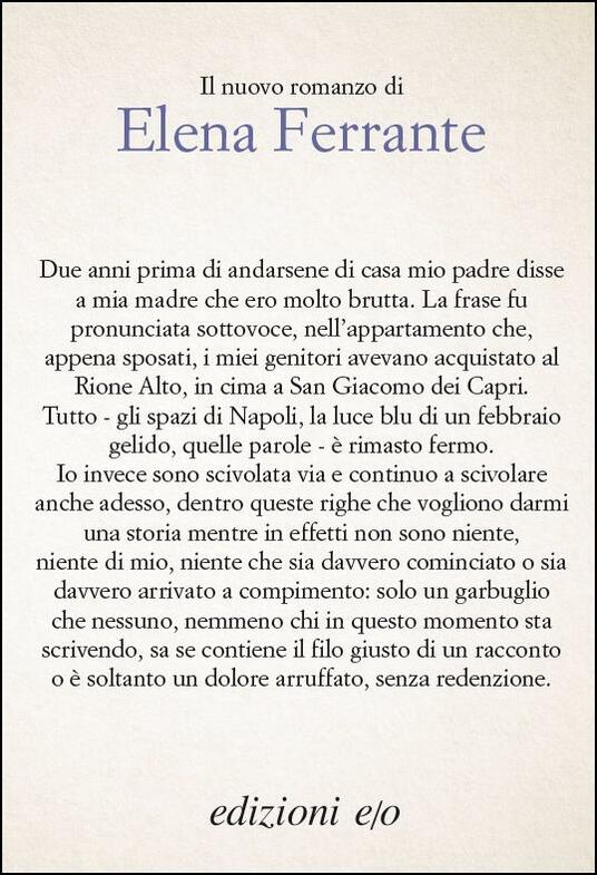La vita bugiarda degli adulti - Elena Ferrante - 2