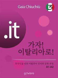 it. Andiamo in Italia. Corso di lingua e cultura italiana per coreani A1-A2. Ediz. coreana. Vol. 3 - Gaia Chiuchiù - ebook