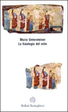 Secchiarapita.it La fisiologia del mito Image