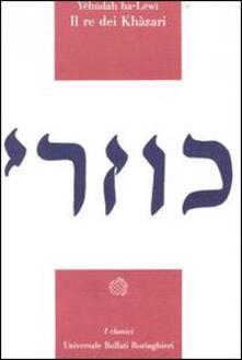 Winniearcher.com Il re dei khazari. Apologia della religione ebraica Image