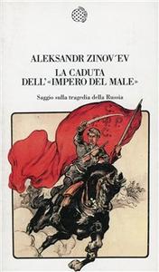 Libro La caduta dell'«Impero del male». Saggio sulla tragedia della Russia Aleksandr Zinov'ev