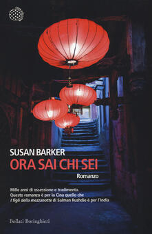Ora sai chi sei - Susan Barker - copertina