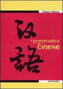La grammatica del cinese - Viviane Alleton - copertina