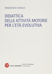 Didattica delle attività motorie per l'età evolutiva