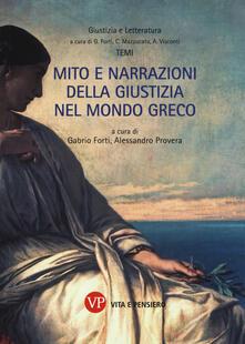 Daddyswing.es Mito e narrazioni della giustizia nel mondo greco Image