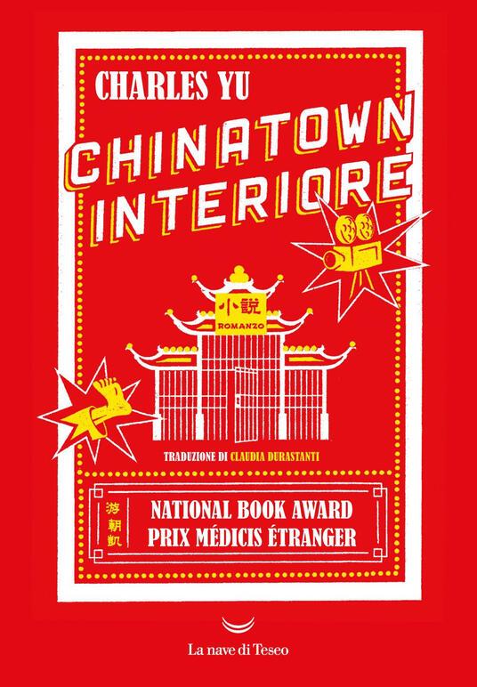 Chinatown interiore - Charles Yu,Claudia Durastanti - ebook