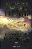 Libro Il rifugio del drago Robin Hobb