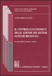 Il controllo economico delle aziende dei sistemi sanitari regionali