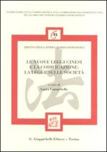 Voluntariadobaleares2014.es Le nuove leggi cinesi e la codificazione: la legge sulle società Image