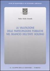 La valutazione delle partecipazioni pubbliche nel bilancio dell'ente holding