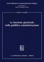 La funzione giustiziale nella pubblica amministrazione
