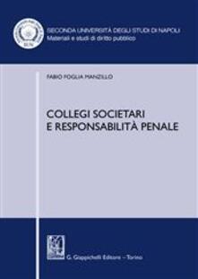 Secchiarapita.it Collegi societari e responsabilità penale Image