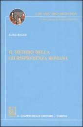 Il metodo della giurisprudenza romana