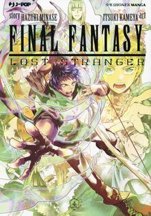 Radiospeed.it Final Fantasy. Lost stranger. Vol. 4 Image