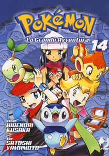 Radiospeed.it Pokémon. La grande avventura. Vol. 14 Image