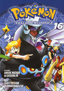 Charun.it Pokémon. La grande avventura. Vol. 16 Image