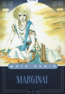 Nordestcaffeisola.it Marginal. Moto Hagio collection. Vol. 1 Image