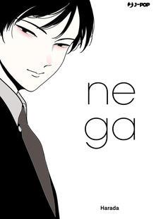 Camfeed.it Nega Image