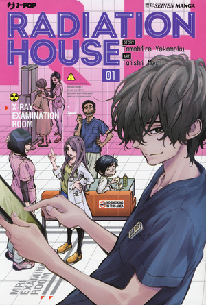 Radiation house. Vol. 1