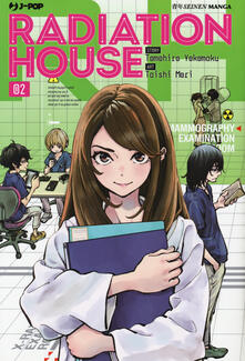 Squillogame.it Radiation house. Vol. 2 Image