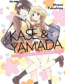 Kase & Yamada. Vol. 5.pdf