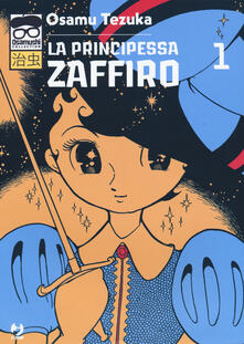 Grandtoureventi.it La principessa Zaffiro. Vol. 1 Image