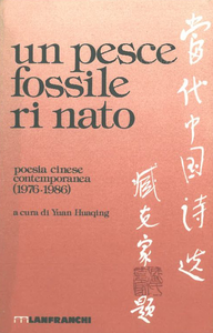 Libro Un pesce fossile rinato. Antologia della poesia cinese contemporanea