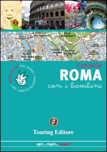 Daddyswing.es Roma con i bambini Image
