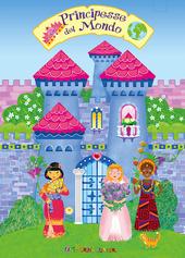 Principesse del mondo