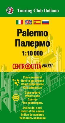 Ascotcamogli.it Palermo 1:10.000. Ediz. multilingue Image