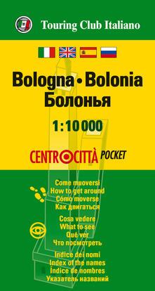 Festivalshakespeare.it Bologna 1:10.000. Ediz. multilingue Image