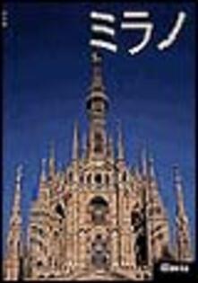 Camfeed.it Milano. Ediz. giapponese Image