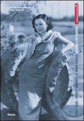 La Biennale di Venezia. 62ª mostra internazionale d'arte cinematografica. Ombre elettriche. Cento anni di cinema cinese 1905-2005