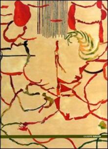 Antondemarirreguera.es Giuseppe Gallo. All in. Catalogo della mostra (Roma, 16 novembre 2007-3 febbraio 2008). Ediz. italiana e inglese Image