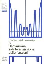 Derivazione e differenziazione delle funzioni