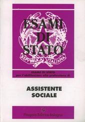 Esame di Stato per l'abilitazione alla professione di assistente sociale
