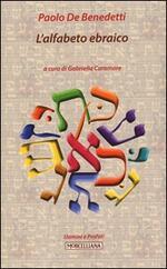 L' alfabeto ebraico