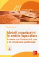 Modelli organizzativ
