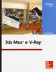 3DS Max e V-Ray