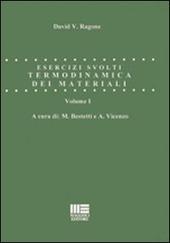 Termodinamica dei materiali. Esercizi svolti