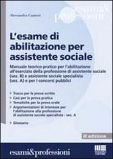 Fondazionesergioperlamusica.it L' esame di abilitazione per assistente sociale Image