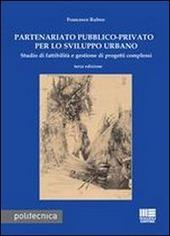 Partenariato pubblico-privato per lo sviluppo urbano