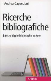 Ricerche bibliografiche