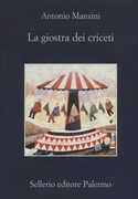 Libro La giostra dei criceti Antonio Manzini
